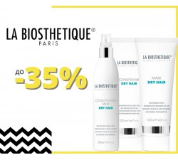 Скидки от La Biosthetique Paris