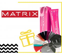 Подарки от Matrix