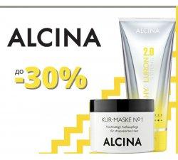 Скидки от Alcina