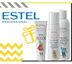 Скидки от Estel Professional