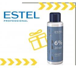 Подарки от Estel Professional