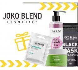 Подарок от Joko Blend Cosmetics