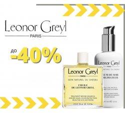 Скидки от Leonor Greyl до 40%
