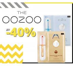 Скидки от The Oozoo