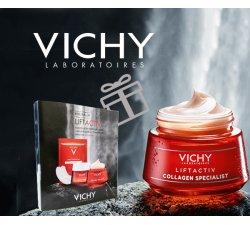 Подарки от Vichy