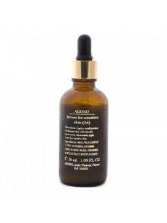 Grey Gold Serum Алессо - Сыворотка успокаивающая 3.6 серое золото для чувствительной кожи