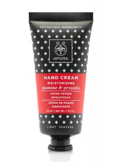 Apivita Moisturizing Jasmine & Propolis Hand Cream - Увлажняющий крем для рук с жасмином и прополисом