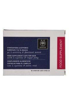 Caps For Hair Апивита - Капсулы для волос с L-цистином и маточным молочком, 30 шт.