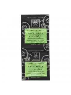 Express Mask Cucumber Апивита - Интенсивно увлажняющая маска для лица с огурцом