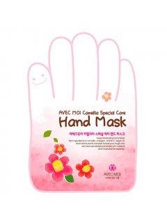 Avec Moi Camelia Special Care Hand Mask - Специальный уход для рук