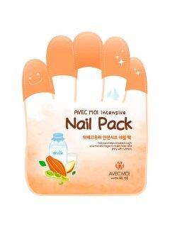 Avec Moi Intensive Nail Pack - Интенсивная маска для ногтей