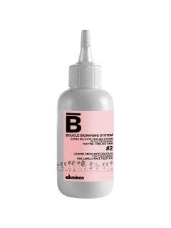 Boucle Biowaving System #2 Давинес Бюкл Биовэйвинг Систем - Лосьон для биозавивки №2