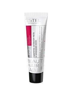 Beauty Hair Lab Active Therapy Эстель - Сыворотка-активатор роста волос
