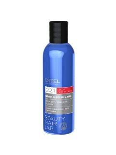 Beauty Hair Lab Color Prophylactic Эстель - Бальзам-защита цвета волос
