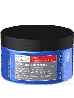 Beauty Hair Lab Color Prophylactic Эстель - Маска-защита цвета волос