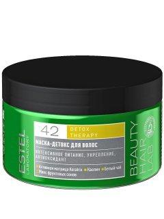 Beauty Hair Lab Detox Therapy Эстель - Маска-детокс для волос