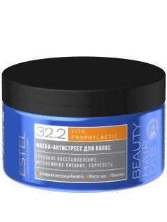 Beauty Hair Lab Vita Prophylactic Эстель - Маска-антистресс для волос