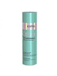 Otium Thalasso Mineral Balsam Эстель - Минеральный бальзам для волос