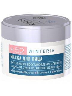 Beauty Skin Lab Winteria Эстель - Маска для лица
