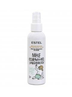 Estel Professional Little Me Milk - Детское молочко для тела после солнца