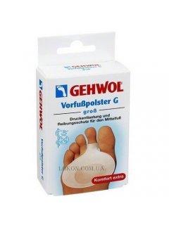 Gehwol VorfuBpolster G Геволь  - Защитная гель-подушка под пальцы G, большая