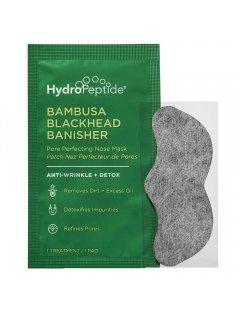 HydroPeptide Bambusa Blackhead Banisher  - Очищающие маски для носа с эффектом сужения пор