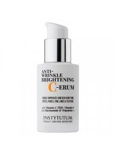 Instytutum Anti-wrinkle brightening C-erum - Суперконцентрированная сыворотка с витамином С