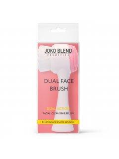 Joko Blend Dual Face Brush - Щетка для очищения лица