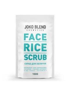 Joko Blend  Face Rice Scrub - Рисовый скраб для лица