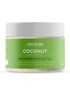 Coconut Original Scrub - Кокосовый скраб для тела