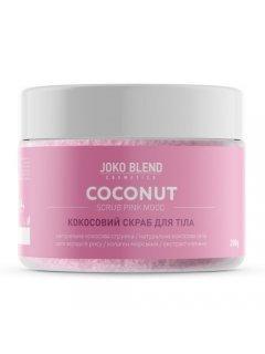 Coconut Scrub Pink Mood - Кокосовый скраб для тела