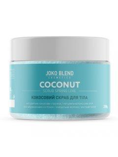 Coconut Scrub Spring Love - Кокосовый скраб для тела