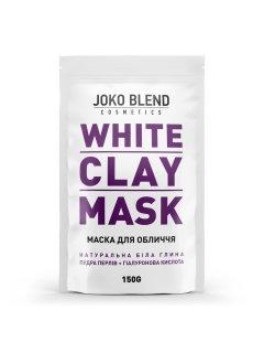 Joco Blend White Сlay Mask - Белая глиняная маска для лица