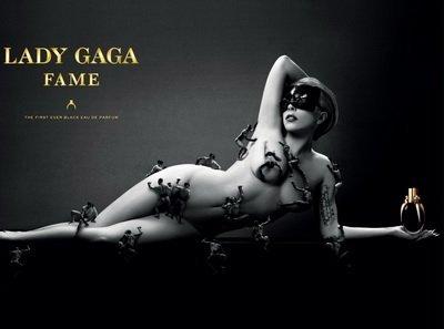 Духи Леди Гага