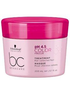 Bonacure Color Freeze Treatment Бонакур Колор Фриз - Маска для окрашенных волос