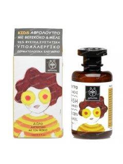 Babies & Kids Natural Body Wash Apricot & Honey - Средство для мытья тела с абрикоcoм и мёдом